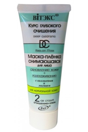 маска пленка для лица белоруссия