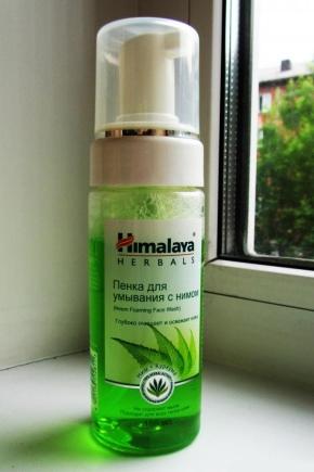 Пенка для умывания Himalaya Herbals