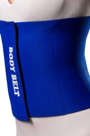 Пояс Body Belt для похудения