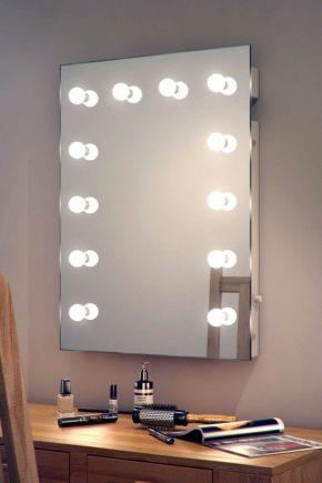 Зеркала для макияжа с подсветкой: какое выбрать?
