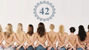 42 размер джинсов – это какой?