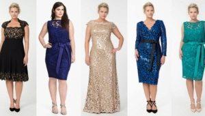 Красивые и нарядные вечерние платья для полных женщин