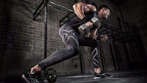 Компрессионные мужские штаны для спорта