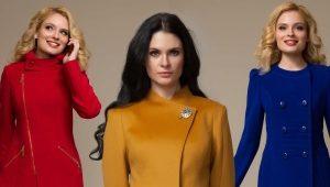 Женские пальто от московской фабрики «Аврора»