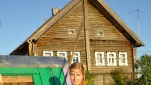 Карельский национальный костюм