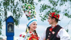 Национальный польский костюм