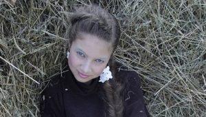 Женские сапоги-валенки