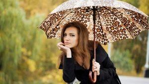 Зонты Ferre Milano