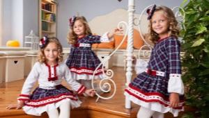 Детская одежда Bonito Kids