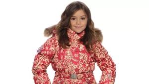 Детская одежда Nels