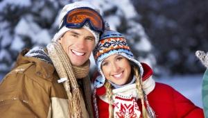 Зимняя спортивная одежда