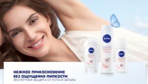 Дезодорант Nivea с эффектом пудры