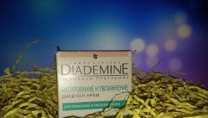 Дневной матирующий крем Diademine