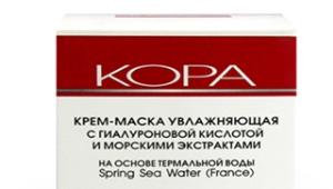 Крем Kora с гиалуроновой кислотой