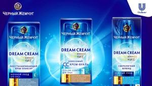 """Dream Cream"" от ""Черный Жемчуг"""