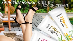 Крем-антиперспирант для ног Faberlic