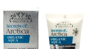 Крем для лица Planeta Organica