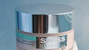 Крем Swiss Image