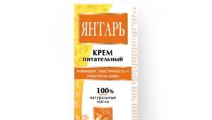 """Крем """"Янтарь"""" фабрики """"Свобода"""""""
