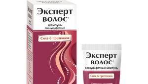 """Шампунь Эвалар """"Эксперт волос"""""""
