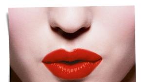 Блеск для губ Yves Saint Laurent