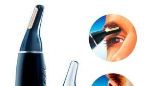 Триммер для носа и ушей Philips