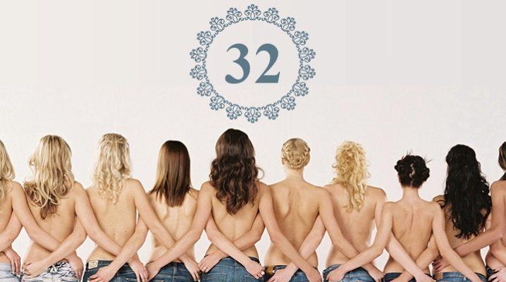 32 размер джинсов – это какой?