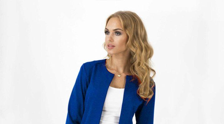 Синие пиджаки