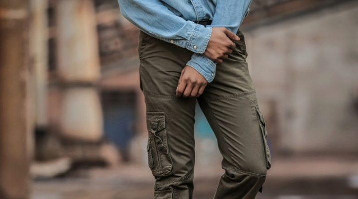 Женские тактические брюки