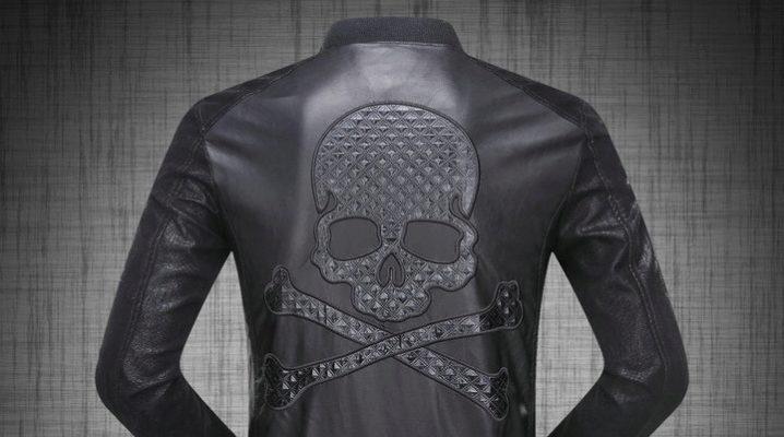 Куртки от Philipp Plein