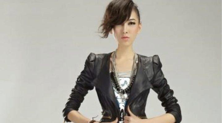 С чем носить короткую кожаную женскую куртку?