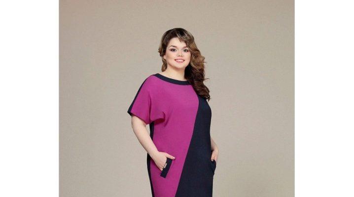 Прямое платье для полных женщин