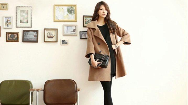 С чем носить пальто с коротким рукавом?