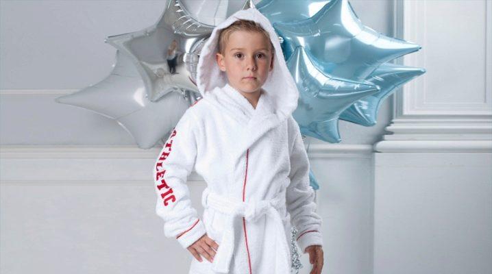 Детские халаты для мальчиков