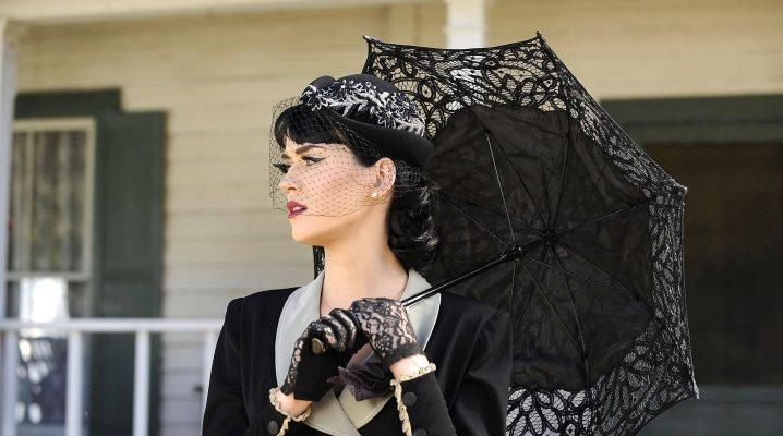 Черный зонт