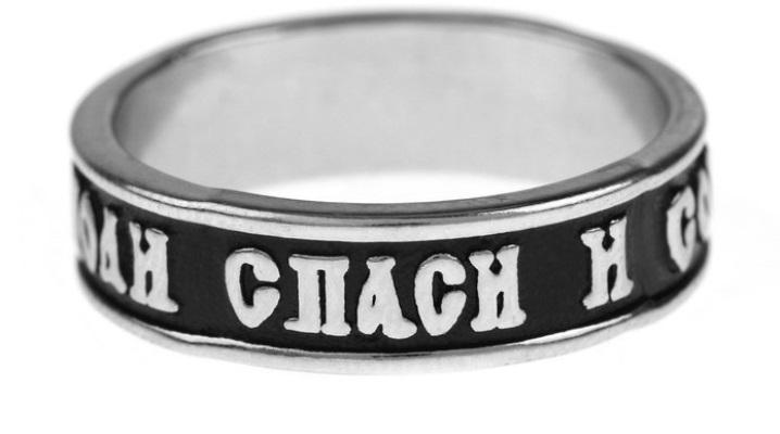 "Мужское кольцо ""Спаси и Сохрани"""