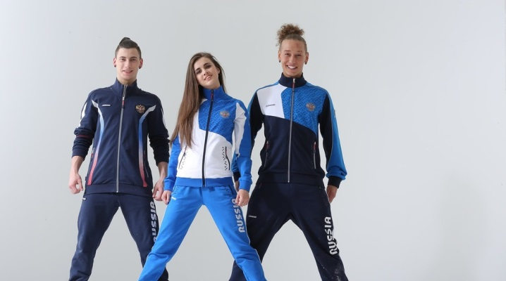 Спортивная одежда Forward