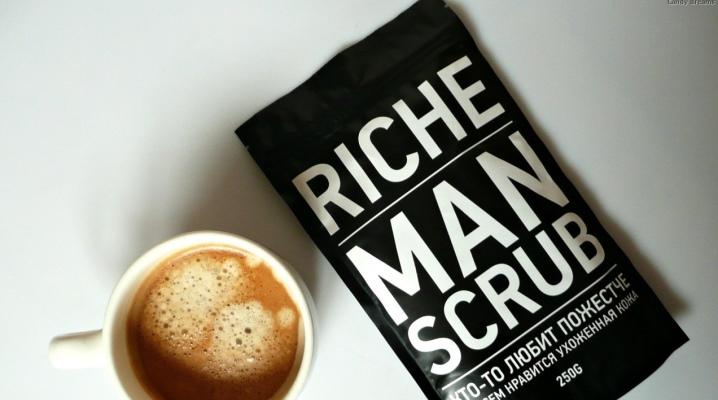 Скраб Riche