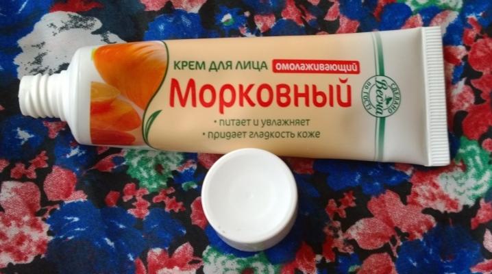 Морковный крем для лица