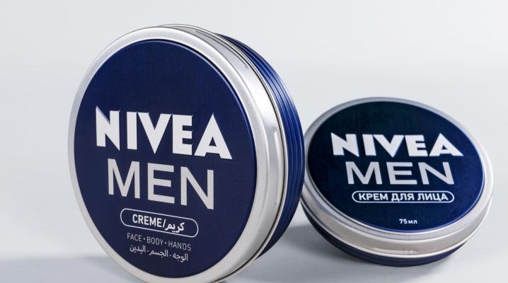 Nivea men крем для лица для мужчин
