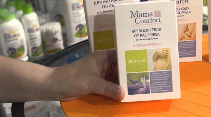 Крем от растяжек Mama Comfort