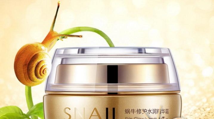 Snail care улиточный крем для лица купить