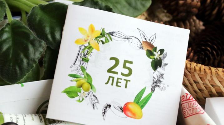 Крем для лица после 25 лет: хорошие средства от Garnier и рейтинг лучших для молодой кожи от L'Oreal, отзывы
