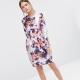 Платье с юбкой-тюльпан - веяния природы