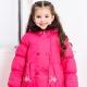 Пальто Kerry и Kerry Lux для девочки