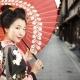 Национальный японский костюм