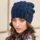 Синяя шапка