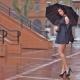 Кожаный зонт
