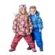 Детская одежда Caimano