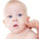 Детский увлажняющий крем